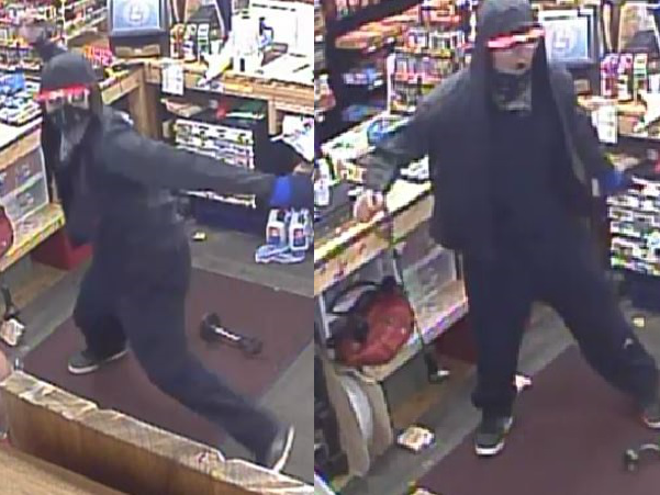 RCPD investigating convenience store armed robbery